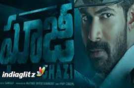 Ghazi Telugu 2017